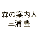 東谷 ハック デスク PT-901WH 【代引き不可】, やえでん:dcf5bb19 --- vivacat.jp