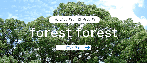 forest forest
