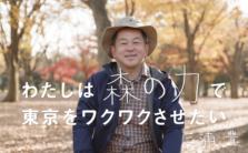 東京・山手線の中の動画に出演させてもらいました