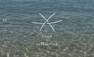 「 food×reflection 」さんのオンライン・イベントに登壇させていただきました。